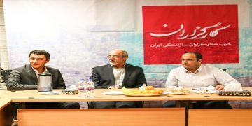 انتخاب هیئت رئیسه در نخستین جلسه دوره سوم شورای استان تهران حزب کارگزاران سازندگی